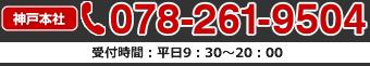 078-261-9504