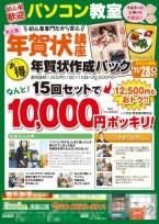 201310_S3_omote