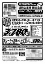14100933_Fax